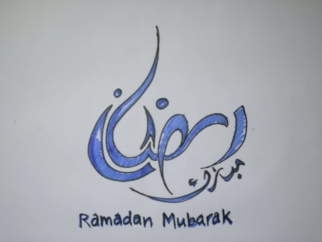 Ramadan video reminds us to value our blessings